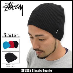 ステューシー STUSSY ニット帽 Classic(stussy beanie ビーニー 帽子 ニットキャップ 男性用 132788)|icefield