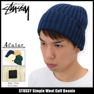 ステューシー STUSSY ニット帽 Simple Wool Cuff(stussy beanie ビーニー 帽子 ニットキャップ 男性用 132795)|icefield