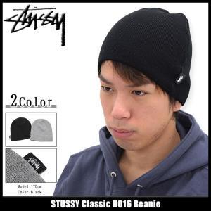 ステューシー STUSSY ニット帽 Classic HO16(stussy beanie ビーニー 帽子 ニットキャップ 男性用 132802)|icefield