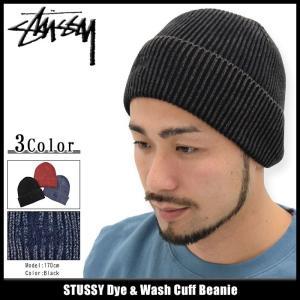 ステューシー STUSSY ニット帽 Dye & Wash Cuff(stussy beanie ビーニー 帽子 ニットキャップ 男性用 132809)|icefield