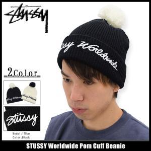 ステューシー STUSSY ニット帽 Worldwide Pom Cuff(stussy beanie ビーニー 帽子 ニットキャップ 男性用 132819)|icefield