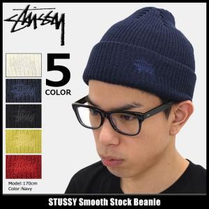ステューシー STUSSY ニット帽 Smooth Stock(stussy beanie ビーニー 帽子 ニットキャップ メンズ・男性用 132830)|icefield