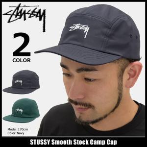 ステューシー STUSSY キャップ 帽子 Smooth Stock Camp Cap(キャンプキャップ メンズ・男性用 132838)|icefield