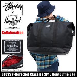 ステューシー STUSSY×Herschel Classics SP15 New ダッフルバッグ コラボ(stussy duffle bag ハーシェル メンズ・男性用 134117 小物)|icefield