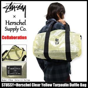 ステューシー STUSSY ダッフルバッグ Herschel Clear Yellow Tarpaulin コラボ(STUSSY×Herschel duffle bag メンズ レディース 134125)|icefield