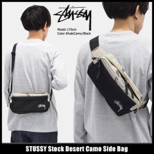 ステューシー STUSSY ウエストバッグ Stock Desert Camo(Side Bag サイドバッグ ショルダーバッグ メンズ レディース 134170 小物)|icefield