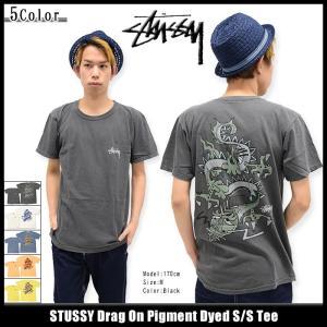 ステューシー STUSSY Tシャツ メンズ Drag On Pigment Dyed 1903875|icefield