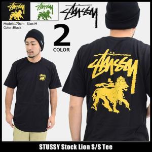 ステューシー STUSSY Tシャツ メンズ Stock Lion 1904120|icefield