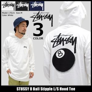 ステューシー STUSSY カットソー 長袖 メンズ 8 Ball Stipple(stussy Hood Tee トップス フード付きTシャツ 男性用 1984093)|icefield