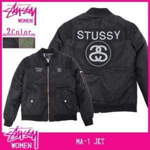 ステューシー STUSSY ジャケット レディース WOMEN MA-1(stussy jkt MA1 フライトジャケット アウター ガールズ ウーマンズ 女性用 215034)|icefield