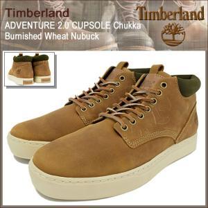 ティンバーランド Timberland チャッカブーツ メンズ アドベンチャー 2.0 カップソール チャッカ Burnished Wheat Nubuck(5344R ADVENTURE)|icefield