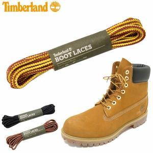 ティンバーランド Timberland 純正 靴紐/シューレース リプレースメント ブーツ レース 47インチ(PC019 A1FNX Replacement Boot Lace 47inch)|icefield
