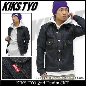 キックス ティー・ワイ・オー KIKS TYO セカンド デニム ジャケット(Kiks Tyo 2nd Denim JKT KIKSTYO)|icefield