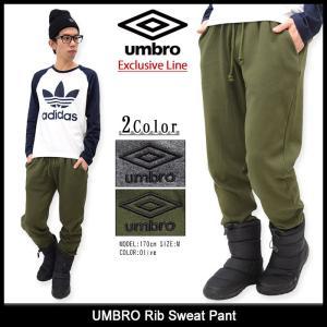 アンブロ UMBRO パンツ メンズ リブ スウェットパンツ(umbro UCA3690AYP Rib Sweat Pant Exclusive Line ボトムス 男性用)|icefield