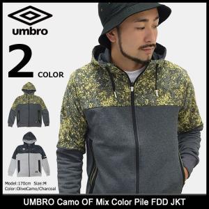 アンブロ UMBRO ジャケット メンズ カモ オフフィールド ミックス カラー パイル フーデッド(UCA3754A Camo OF Mix Color Pile FDD JKT)|icefield
