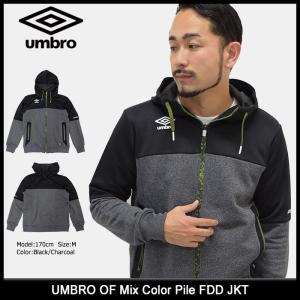 アンブロ UMBRO ジャケット メンズ オフフィールド ミックス カラー パイル フーデッド(UCA3754B OF Mix Color Pile FDD JKT 男性用)|icefield