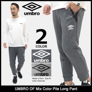 アンブロ UMBRO パンツ メンズ オフフィールド ミックス カラー パイル ロング(UCA3754PA OF Mix Color Pile Long Pant ボトムス 男性用)|icefield