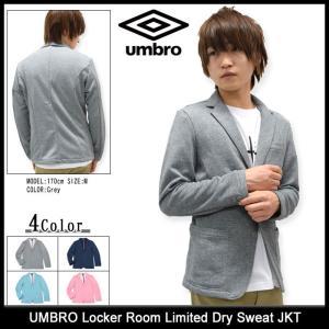 アンブロ ロッカールーム リミテッド UMBRO Locker Room Limited ジャケット メンズ ドライ スウェット(UCS3690LR Dry Sweat JKT 男性用)|icefield