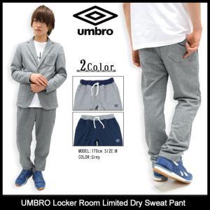 アンブロ ロッカールーム リミテッド UMBRO Locker Room Limited パンツ メンズ ドライ スウェットパンツ(UCS3690LRP Dry Sweat Pant 男性用)|icefield