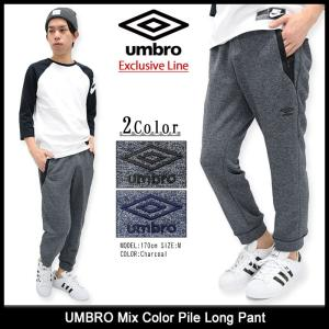 アンブロ UMBRO パンツ メンズ ミックス カラー パイル ロング(umbro UCS3740AYP Mix Color Pile Long Pant Exclusive Line 男性用)|icefield