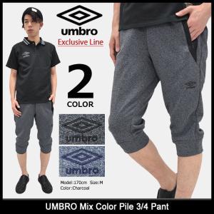 アンブロ UMBRO パンツ メンズ ミックス カラー パイル(UCS3741AYP Mix Color Pile 3/4 Pant Exclusive Line スウェットパンツ 男性用)|icefield