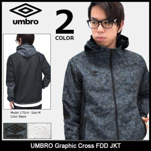 アンブロ UMBRO ジャケット メンズ グラフィック クロス FDD(umbro UCS4747 Graphic Cross FDD JKT ナイロンジャケット アウター 男性用)|icefield