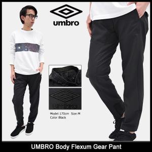 アンブロ UMBRO パンツ メンズ ボディ フレクサム ギア(umbro UCS7760PB Body Flexum Gear Pant ナイロンパンツ ボトムス 男性用)|icefield