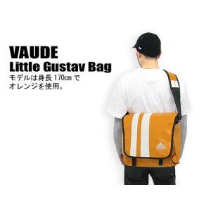 VAUDE(ファウデ) Little Gustav Bag【メッセンジャーバッグ】|icefield