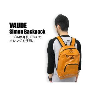 VAUDE(ファウデ) Simon Backpack【バッグ】|icefield