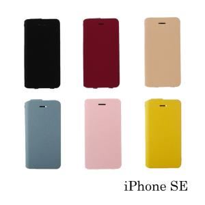 【iphoneSE(第二世代)8/7/6S/6 ケース】 Bellezza Calma (ベレッツァカルマ)手帳型ケート BCTSE|iceselection
