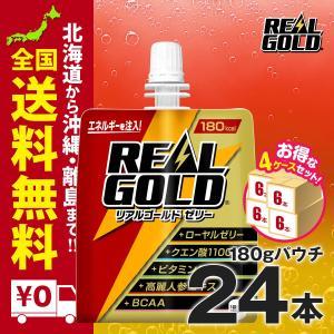 リアルゴールド ゼリー 180gパウチ(24本入) まとめ買いでお得セット|iceselection