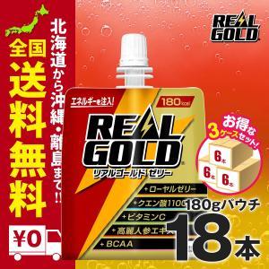 リアルゴールド ゼリー 180gパウチ(18本入) まとめ買いでお得セット|iceselection