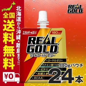 リアルゴールド ゼリー 180gパウチ 24本セット  |iceselection