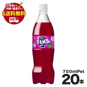 ファンタ グレープ PET 700ml × 20本 iceselection