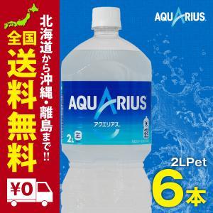アクエリアス ペコらくボトル2LP  6本セット|iceselection