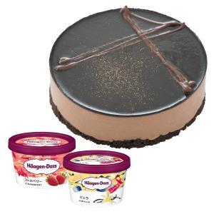 お誕生日  ホールケーキ(冷凍)ベルギーチョコムース 4号 ハーゲンダッツ  バニラ・ストロベリーのミニカップ 2個 セット 送料無料 ギフト|iceselection