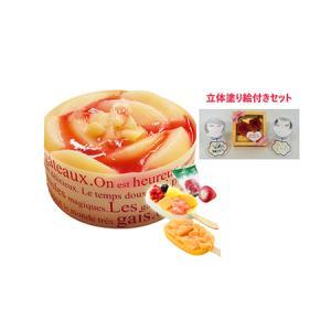 ホールケーキ(冷凍) ホワイトピーチレアチーズケーキ4号 「リッチ果実バー」 2個 「新まるごと苺アイス」5個 セット 送料無料 プレゼント ckp-rc-c iceselection