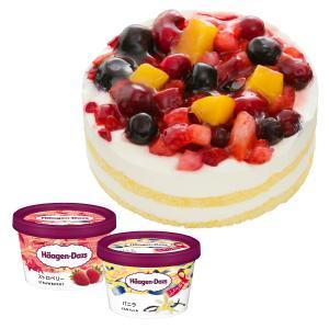お誕生日  ホールケーキ(冷凍)クワトロベリートルテ 4号 ハーゲンダッツ バニラ・ストロベリーのミニカップ 2個 セット 送料無料 ギフト|iceselection