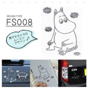 エンブレムステッカー ムーミン   【 送料無料 】キャラクター グッズ 北欧  FS008|iceselection