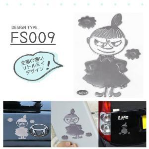 エンブレムステッカー リトルミィ   【 送料無料 】キャラクター グッズ 北欧  FS009|iceselection