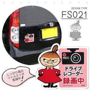 セーフティサイン / ドライブレコーダーサイン リトルミイ   【 送料無料 】キャラクター グッズ 北欧  FS021|iceselection