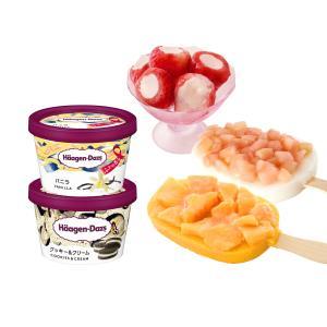 5種セット ハーゲンダッツのミニカップ2個と「リッチ果実バー」2個と「新まるごと苺アイス」3個のセット ギフト HR-5|iceselection