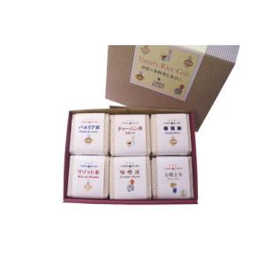 令和2年産 バラエティライスギフト 特別栽培 精米玄米 K-6BAR|iceselection