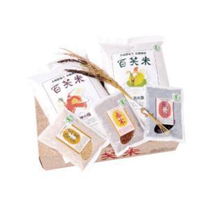 令和2年産 有機栽培米セット 精米・発芽玄米・古代米(黒米)・古代米(赤米) K-YUUK|iceselection