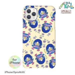 iPhone11ProMAX スマホカバー スマホカバー 受注生産 テキスタイルデザイン 工房はんど ハードケース KAL-11PM-1|iceselection