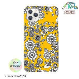 iPhone11ProMAX スマホカバー スマホカバー 受注生産 テキスタイルデザイン 工房はんど ハードケース KAL-11PM-8|iceselection