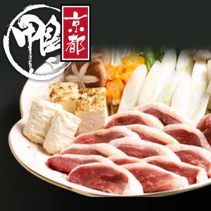 古都京都からのお届け!こだわり鴨鍋セット 6〜8人前 KAM-N3|iceselection