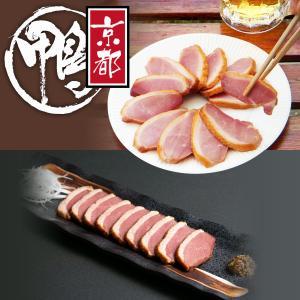 古都京都からのお届け!こだわり鴨の燻製と味付けロースのセット  KAM-RS|iceselection