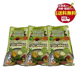 ヴィーガンラーメン べジポタ 乾麺2食入り×3袋セット 送料無料 【クラタ食品】 KS-VP3|iceselection