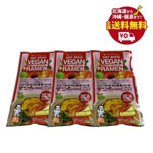 ヴィーガンラーメン 醤油 乾麺2食入り×3袋セット 送料無料 【クラタ食品】 KS−VS3|iceselection
